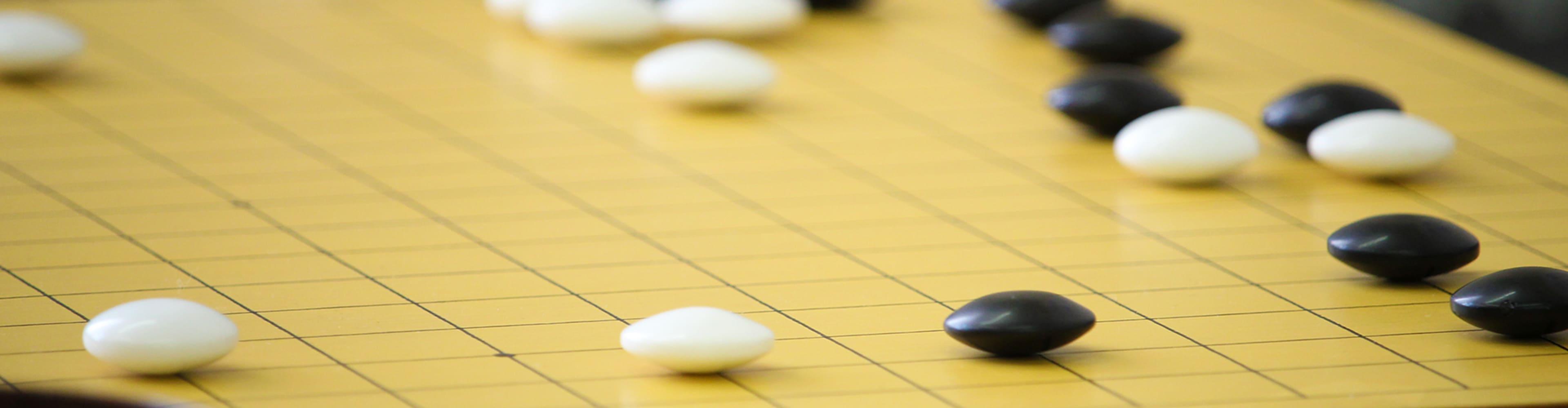 ご利用案内 薬円台囲碁クラブ